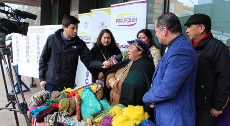 Pitrufquén lanza agenda de actividades 2018 -2019