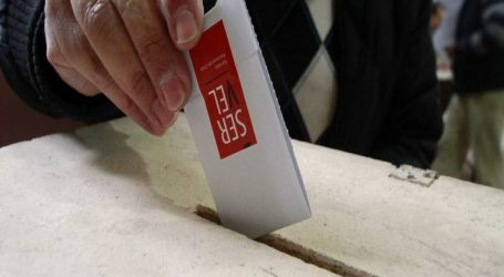 Servel retiene $ 80 millones a Evópoli