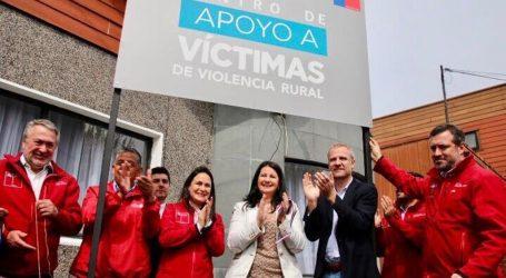 Muppa por nuevo centro de apoyo a victimas de violencia rural en Victoria