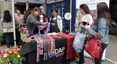 Con más de 70 expositores ExpoMundoRural abre sus puertas este viernes
